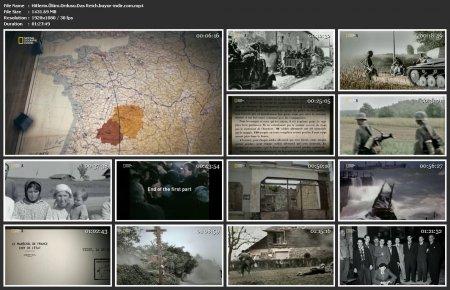 Hitler'in Ölüm Ordusu: Das Reich Belgeseli