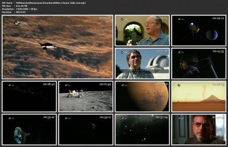 NASA'nın Açıklanamayan Dosyaları: Bölüm 1