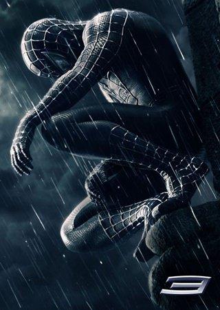 Örümcek Adam 3 | 2007 | 480p | DVDRip | AVI