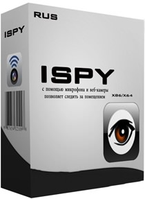 iSpy v6.5.8.0 (x86 / x64)