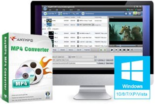 AnyMP4 MP4 Converter v6.2.36