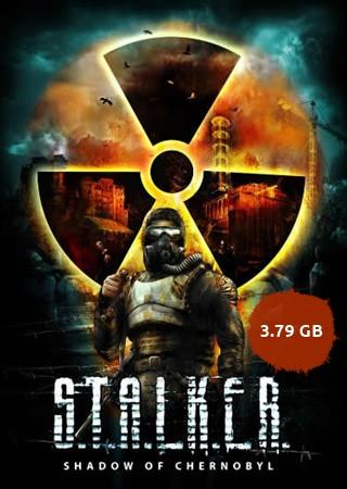 S.T.A.L.K.E.R: Shadow of Chernobyl Tek Link