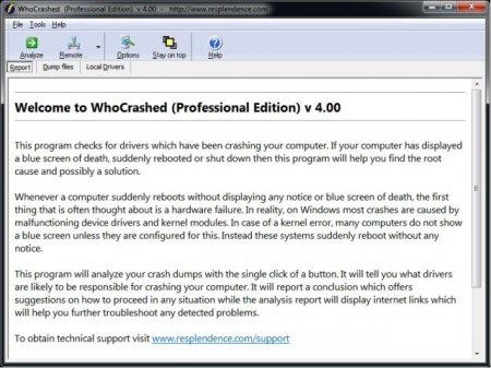 Resplendence WhoCrashed Pro v5.51.551.30820