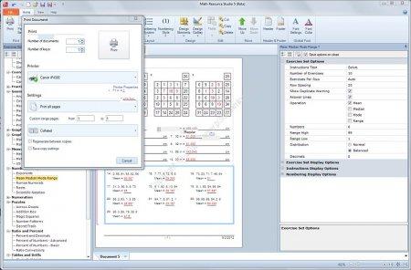 Math Resource Studio Pro v6.1.4.3
