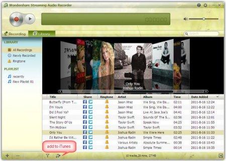 Wondershare Streaming Audio Recorder v2.3.5.0 Full