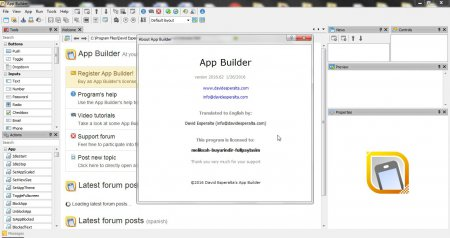 App Builder 2016.209