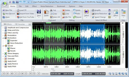 Cool Record Edit Deluxe / Pro v9.1.2 Full