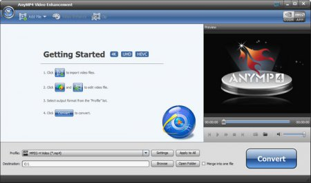 AnyMP4 Video Enhancement v1.0.28
