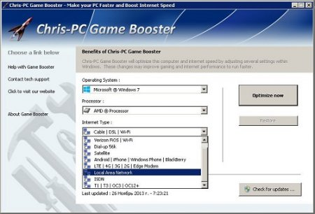 Chris PC Game Booster v3.40 Full