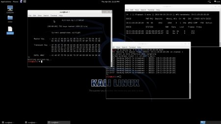 Kali Linux 2016.1 ISO (x86 / x64)