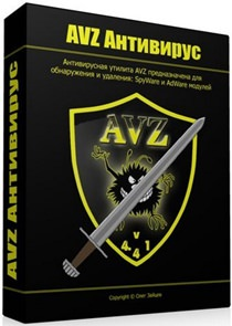 AVZ Antiviral Toolkit v4.46 Portable