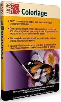 AKVIS Coloriage v9.5