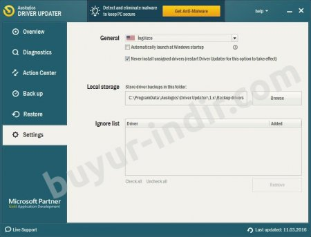 Auslogics Driver Updater v1.12