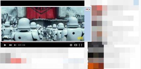 Screen GIF 2016.8