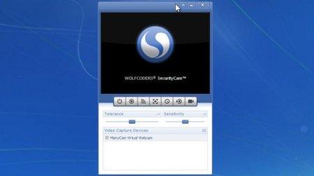 SecurityCam v1.7