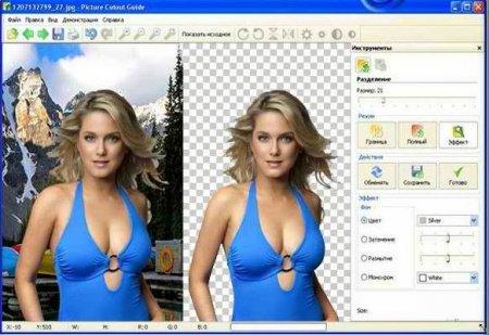 Picture Cutout Guide v3.1.2 Türkçe