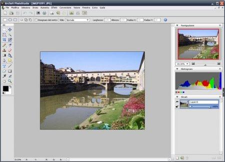 ArcSoft PhotoStudio v6.0.5.182