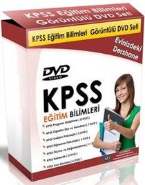 KPSS Eğitim Bilimleri Görsel Eğitim Seti Tek Link