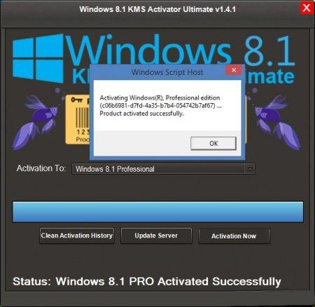 Kms Activator Ultimate 2014 v2.0