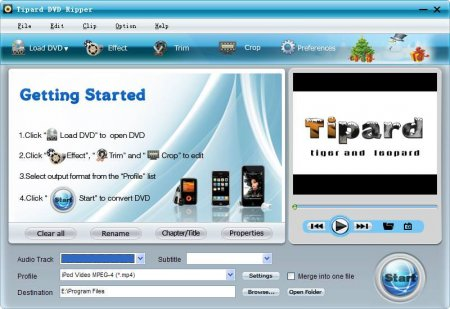 Tipard DVD Ripper v8.1.6